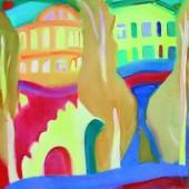 Таинственный город 2007